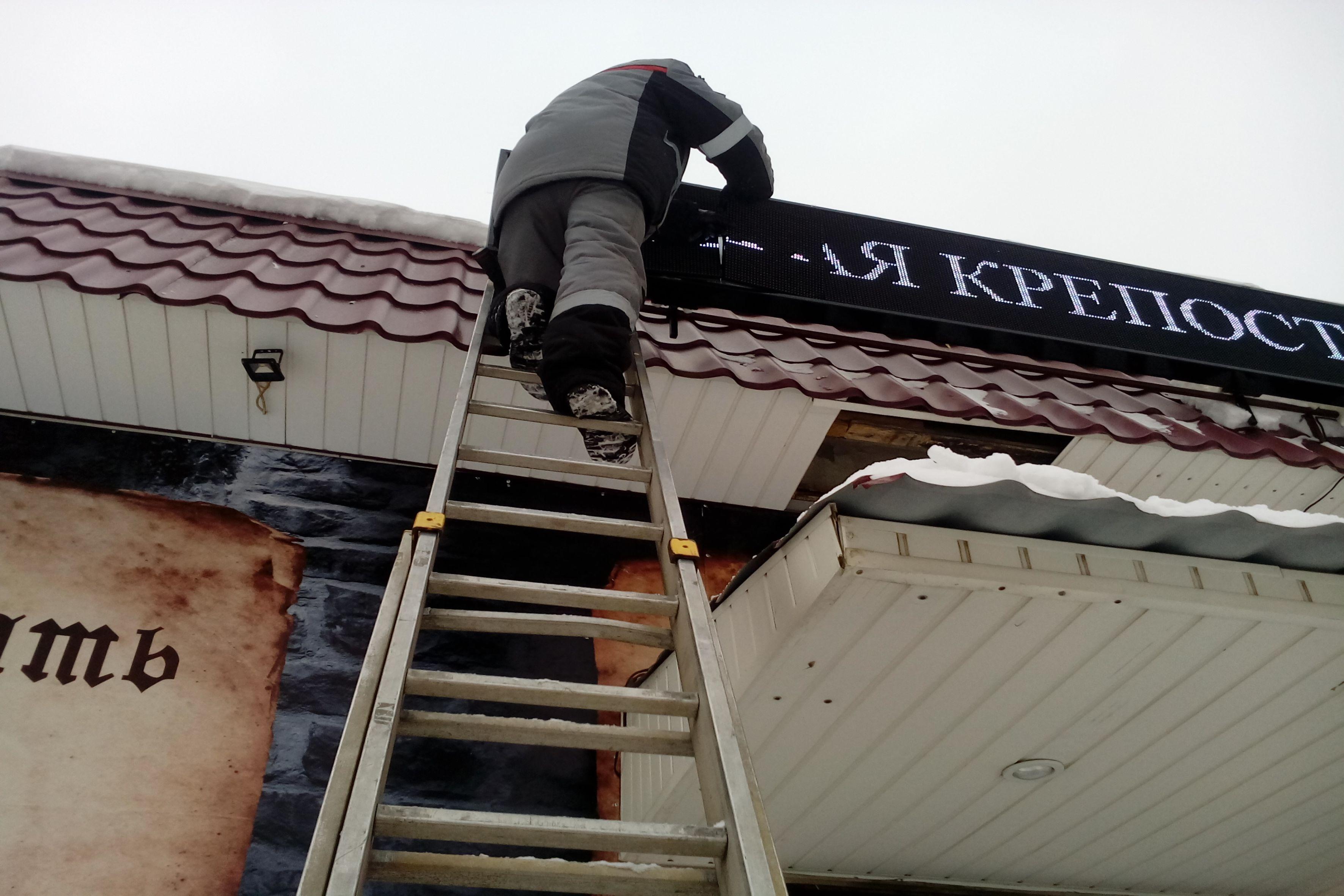 Требуются промышленные альпинисты краснодарский край